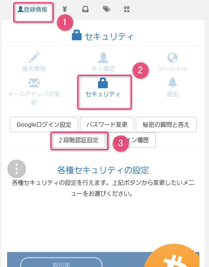 f:id:mizuhosakura555:20180506204920p:plain
