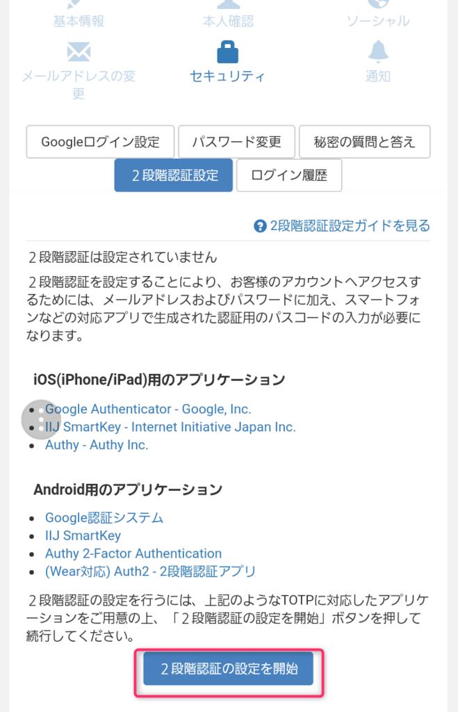 f:id:mizuhosakura555:20180506205002p:plain