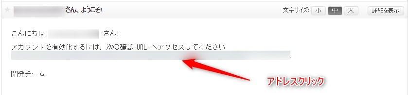 f:id:mizuhosakura555:20180508104037j:plain