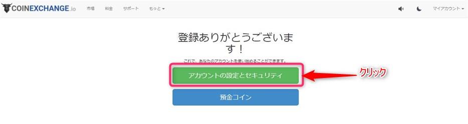 f:id:mizuhosakura555:20180508104116j:plain