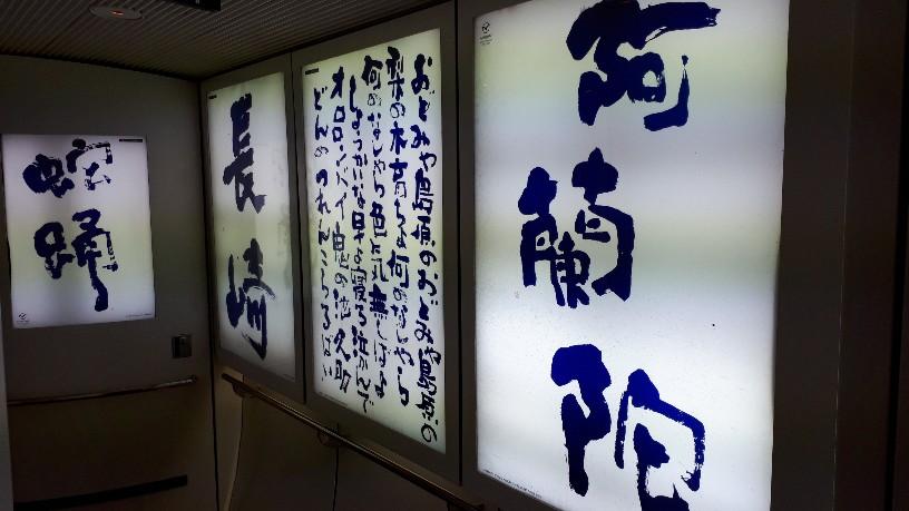 f:id:mizuhosakura555:20180508161143j:plain
