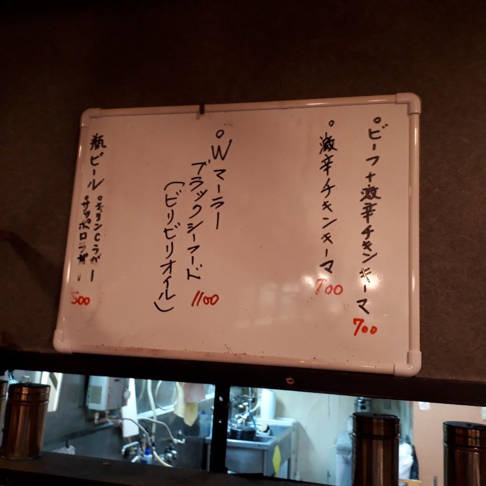 f:id:mizuhosakura555:20180508173935j:plain