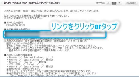 f:id:mizuhosakura555:20180509100512j:plain