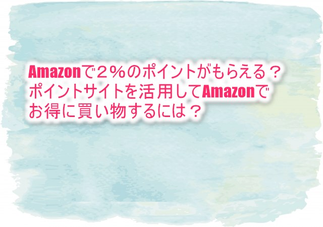 f:id:mizuhosakura555:20180509103721j:plain