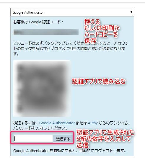 f:id:mizuhosakura555:20180509105811j:plain