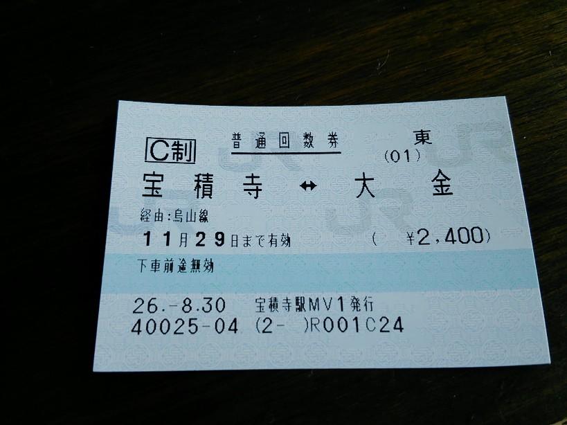 f:id:mizuhosakura555:20180510175616j:plain
