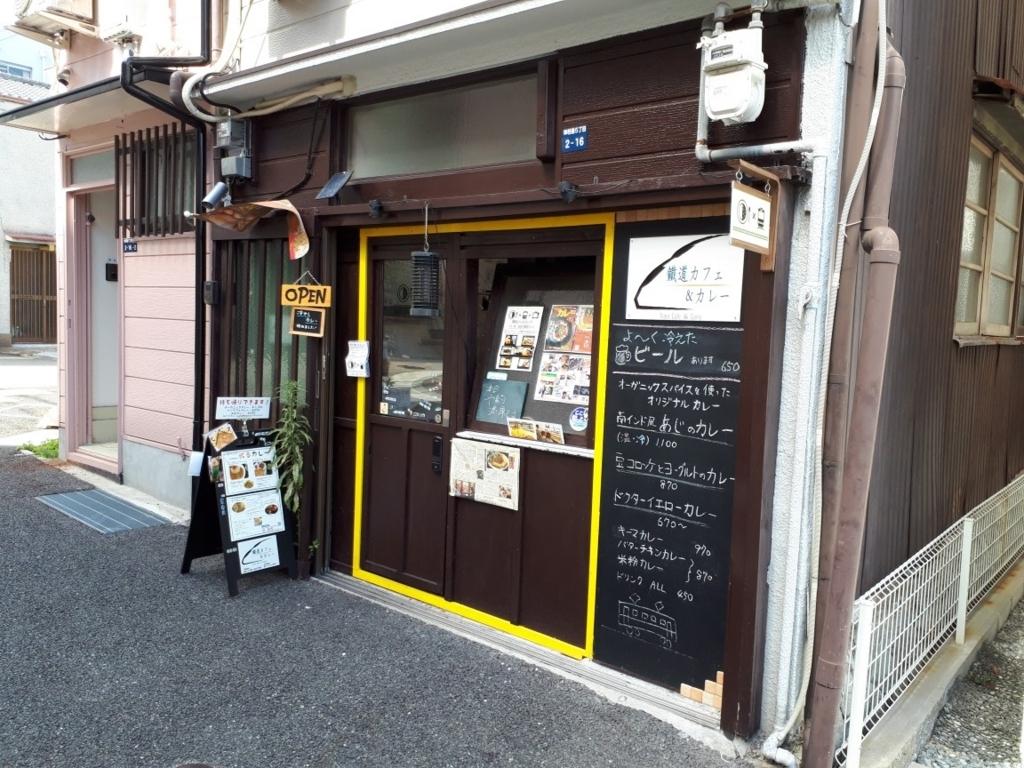 f:id:mizuhosakura555:20180510190550j:plain