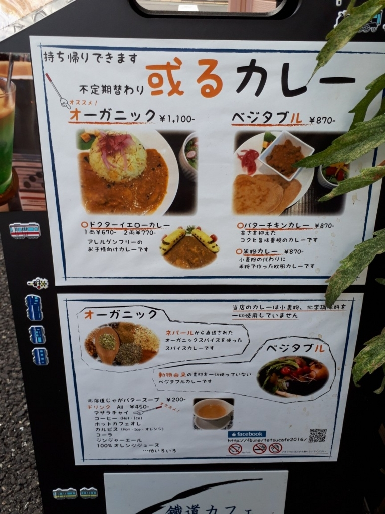 f:id:mizuhosakura555:20180510202551j:plain