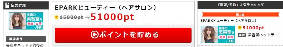 f:id:mizuhosakura555:20180511094632j:plain