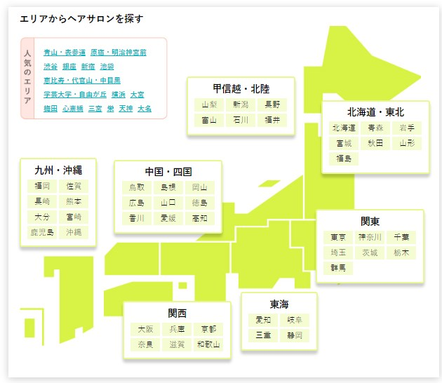 f:id:mizuhosakura555:20180511095327j:plain