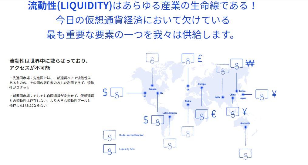 f:id:mizuhosakura555:20180511231813j:plain