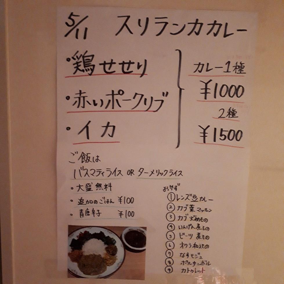 f:id:mizuhosakura555:20180512005550j:plain