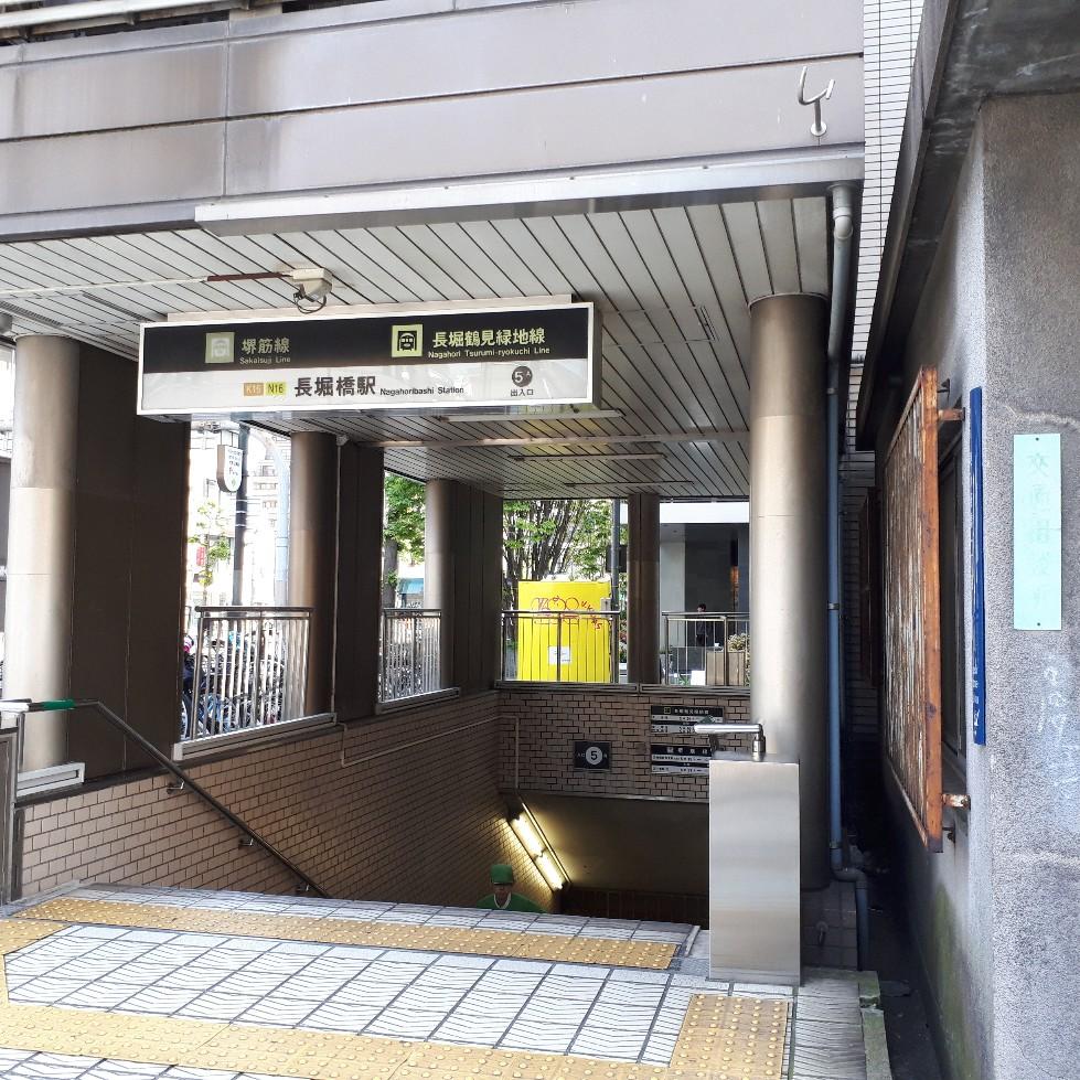 f:id:mizuhosakura555:20180512012001j:plain