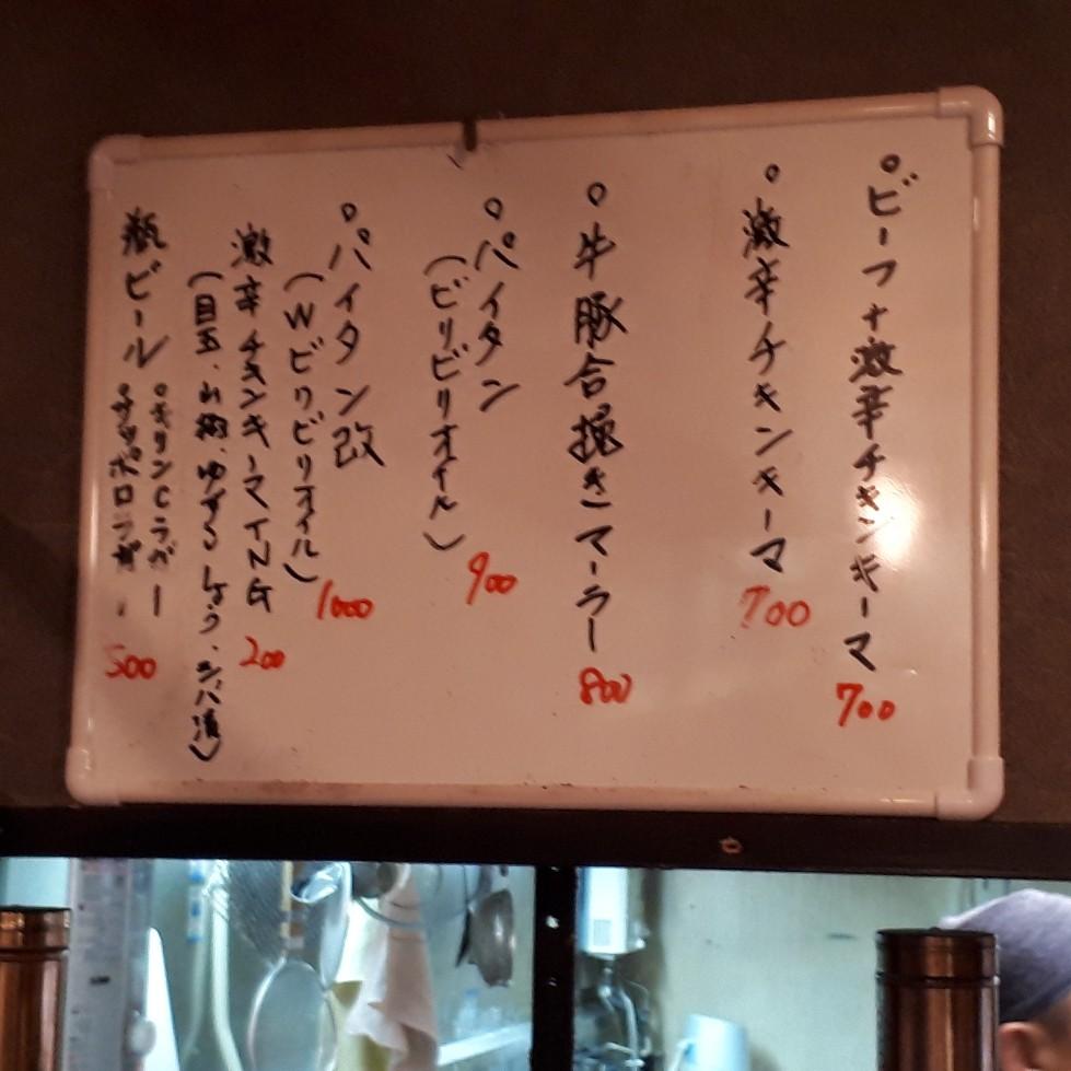 f:id:mizuhosakura555:20180512110413j:plain