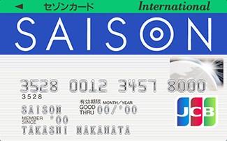 f:id:mizuhosakura555:20180513104348j:plain