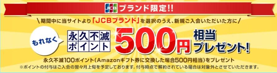 f:id:mizuhosakura555:20180513110421j:plain