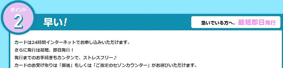 f:id:mizuhosakura555:20180513111641j:plain