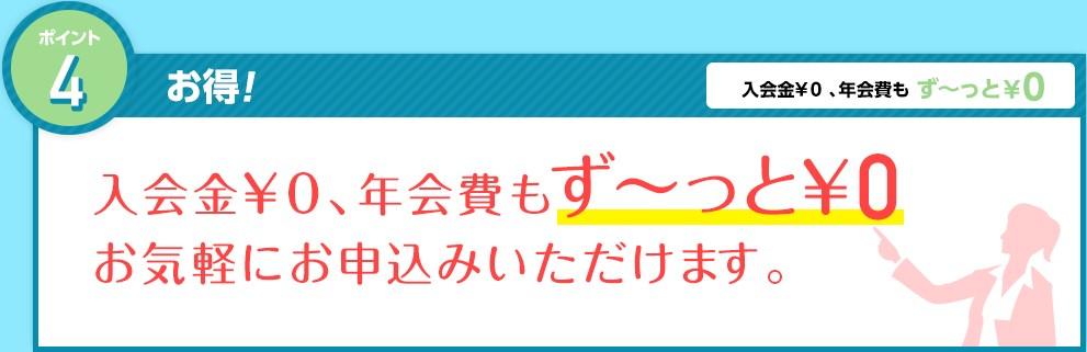 f:id:mizuhosakura555:20180513112151j:plain