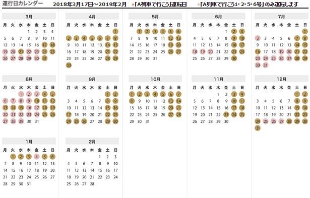 f:id:mizuhosakura555:20180513201518j:plain
