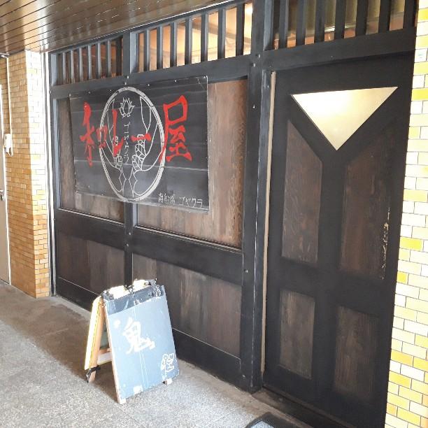 f:id:mizuhosakura555:20180514103109j:plain