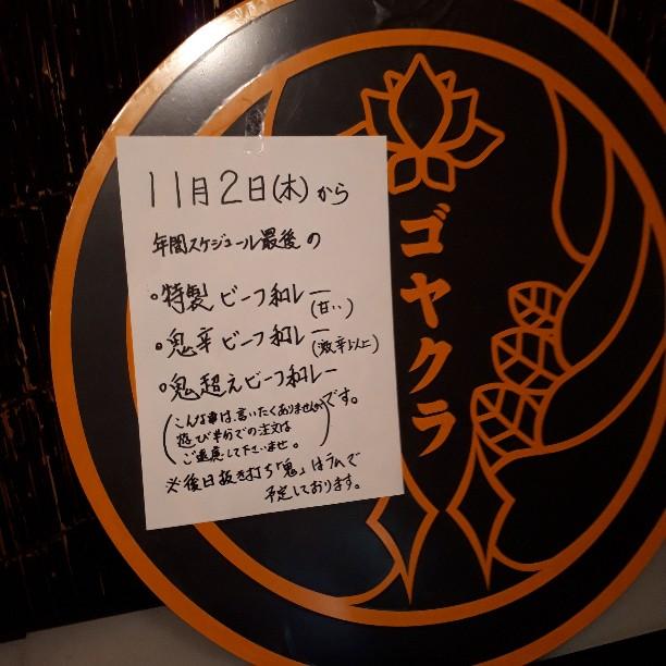 f:id:mizuhosakura555:20180514103154j:plain