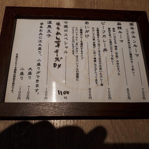 f:id:mizuhosakura555:20180515141230j:plain