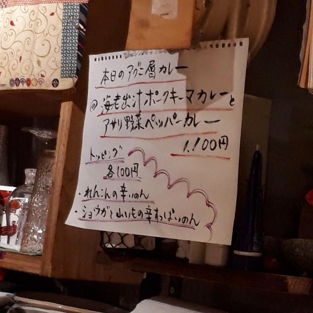 f:id:mizuhosakura555:20180515161431j:plain