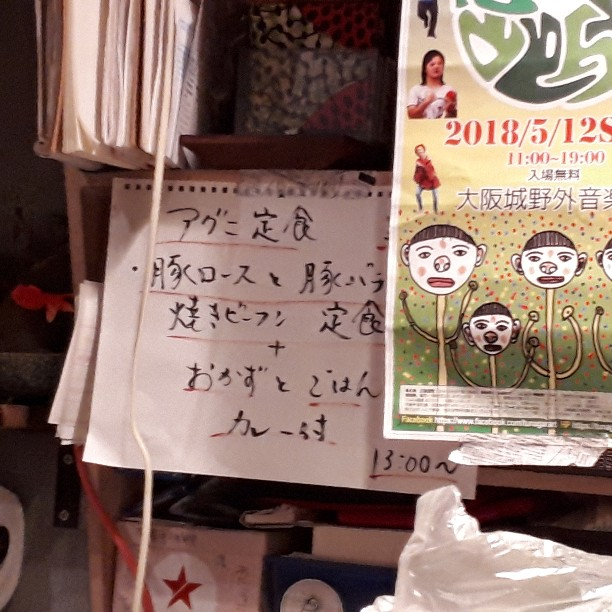 f:id:mizuhosakura555:20180515162812j:plain
