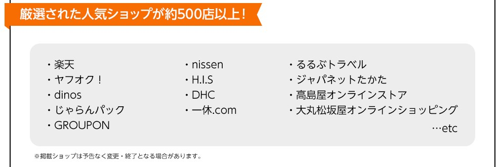 f:id:mizuhosakura555:20180515203134j:plain