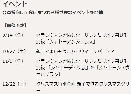 f:id:mizuhosakura555:20180516092104j:plain