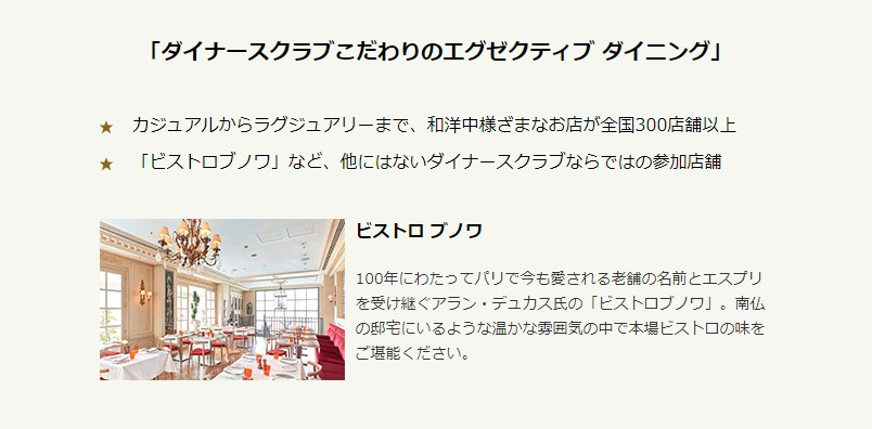 f:id:mizuhosakura555:20180516094551j:plain