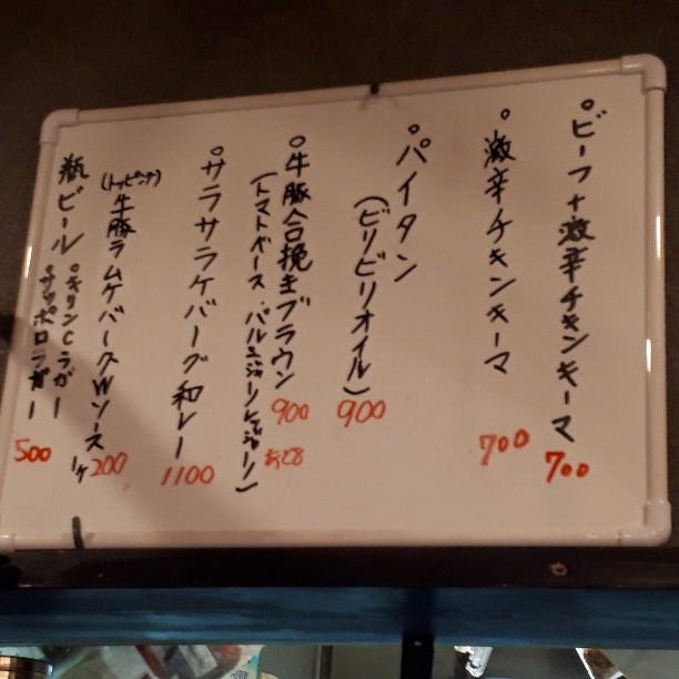 f:id:mizuhosakura555:20180516135345j:plain