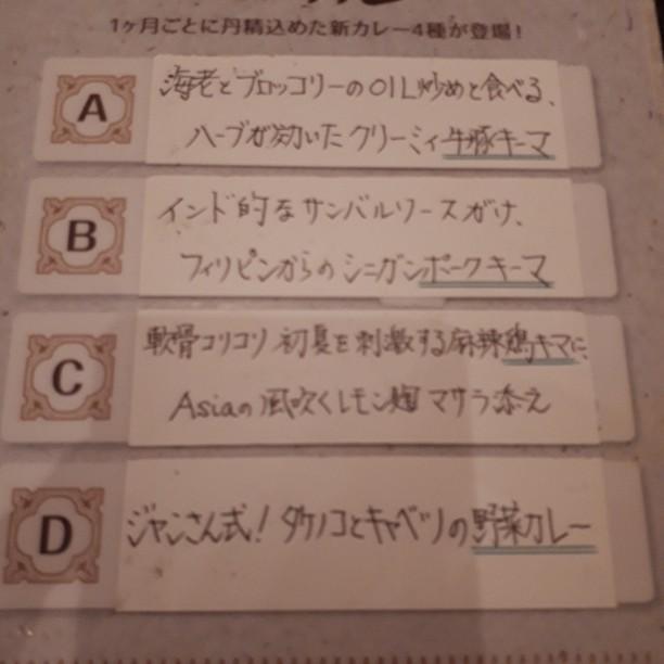 f:id:mizuhosakura555:20180516200153j:plain