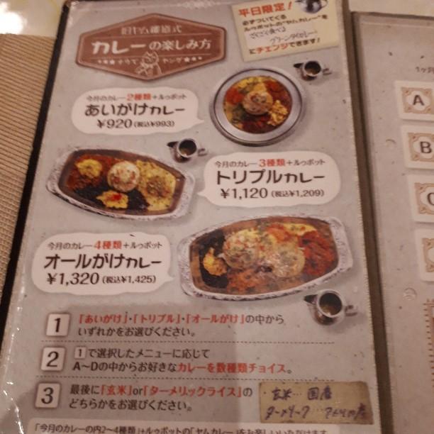 f:id:mizuhosakura555:20180516200218j:plain