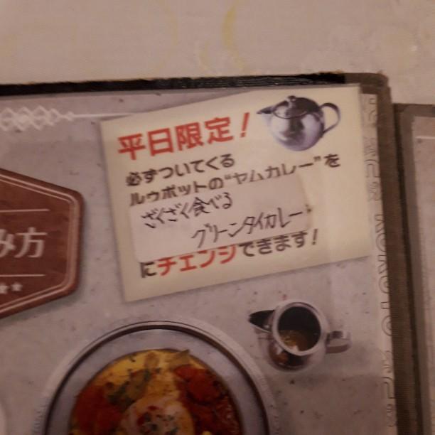 f:id:mizuhosakura555:20180516200411j:plain