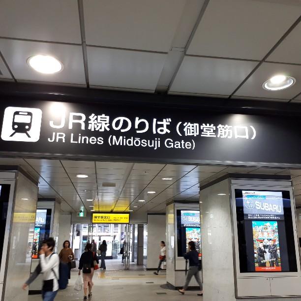 f:id:mizuhosakura555:20180516203749j:plain
