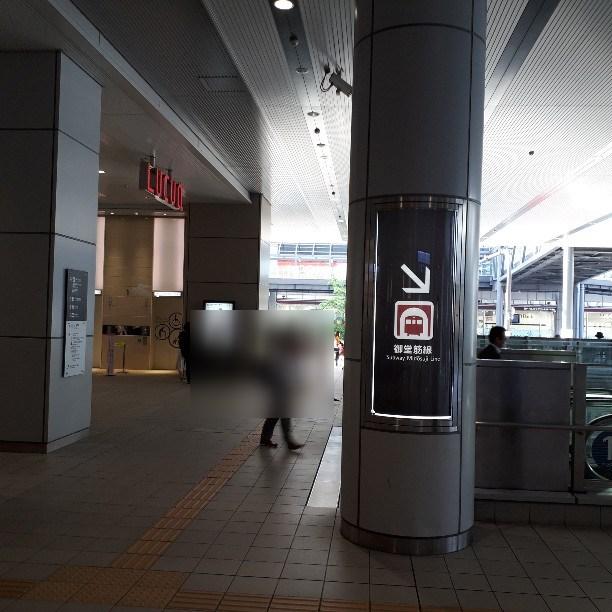 f:id:mizuhosakura555:20180516204154j:plain