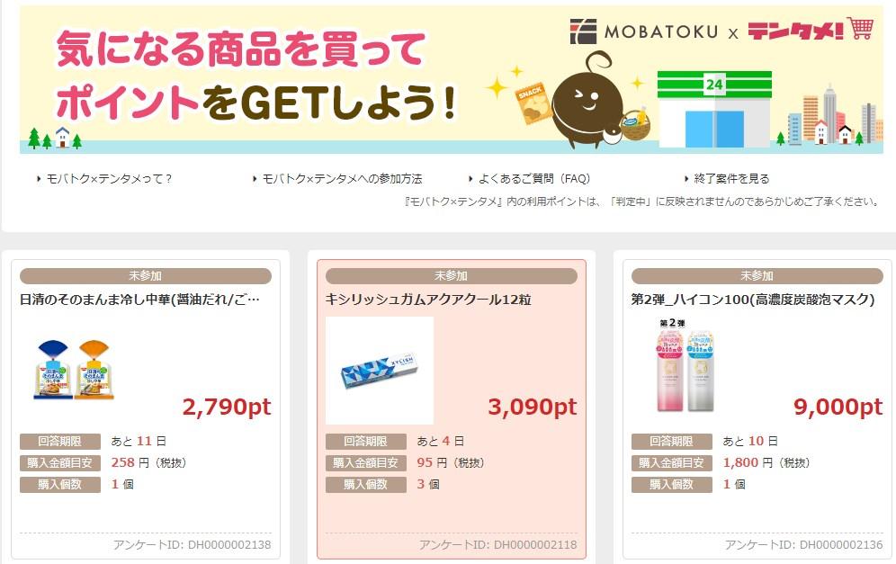 f:id:mizuhosakura555:20180517085656j:plain