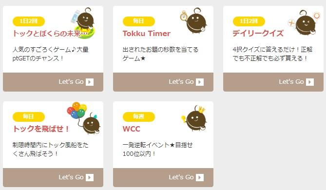 f:id:mizuhosakura555:20180517090108j:plain