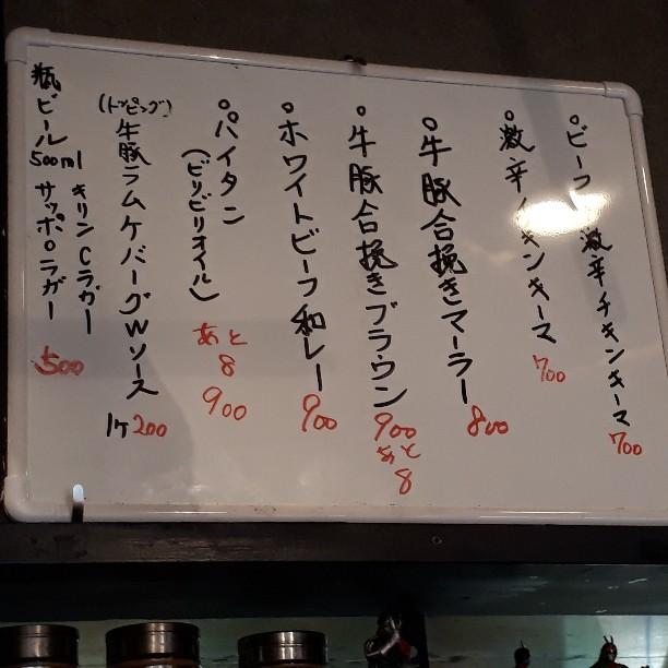 f:id:mizuhosakura555:20180517114408j:plain