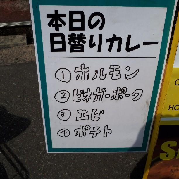 f:id:mizuhosakura555:20180517174605j:plain