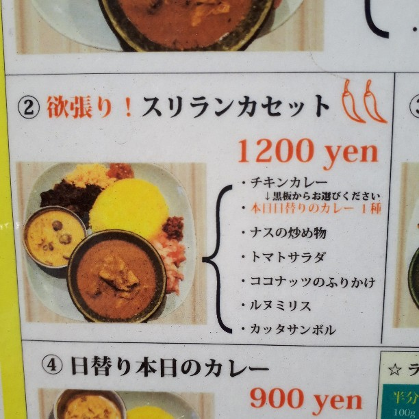 f:id:mizuhosakura555:20180517174632j:plain