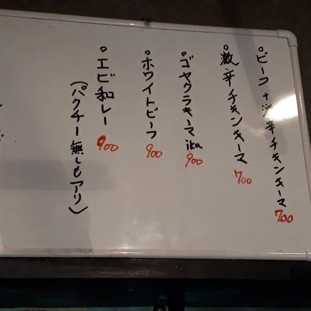 f:id:mizuhosakura555:20180520092723j:plain