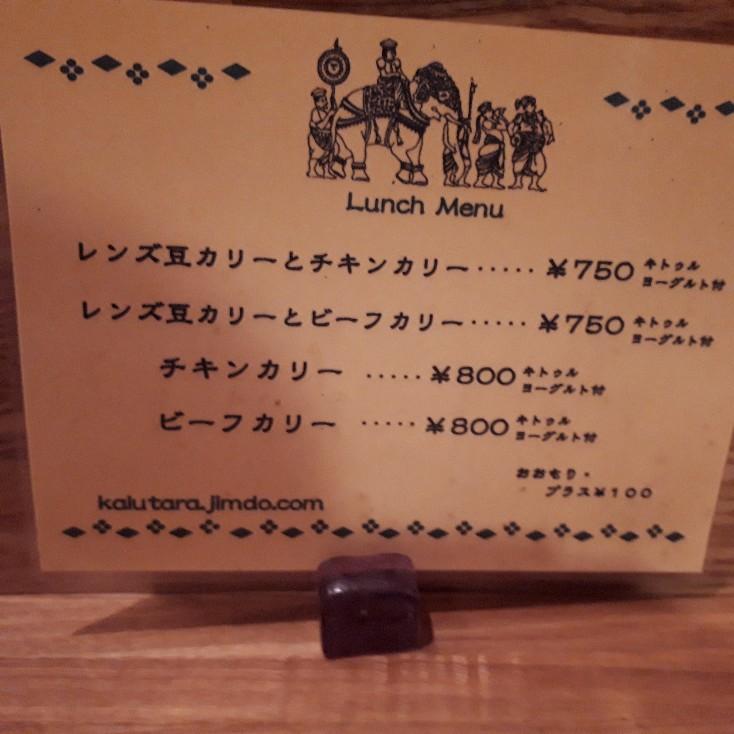 f:id:mizuhosakura555:20180520120324j:plain