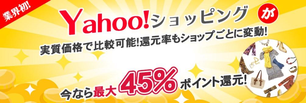 f:id:mizuhosakura555:20180521164452j:plain