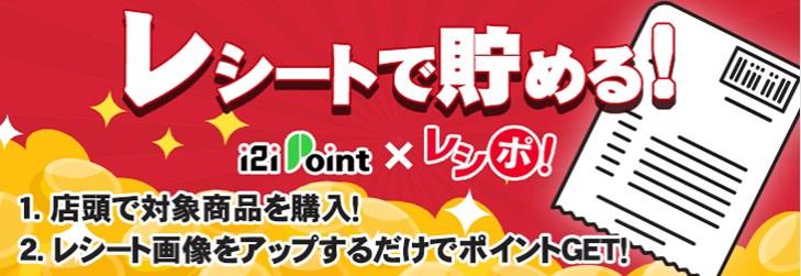 f:id:mizuhosakura555:20180521165036j:plain
