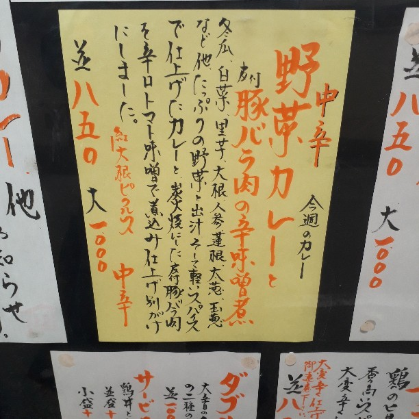 f:id:mizuhosakura555:20180521183130j:plain