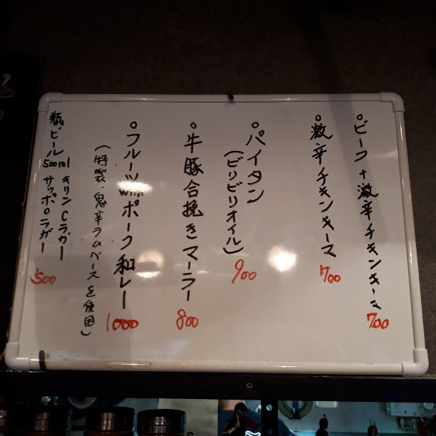 f:id:mizuhosakura555:20180523225725j:plain