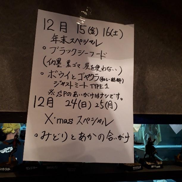 f:id:mizuhosakura555:20180523230529j:plain