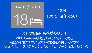 f:id:mizuhosakura555:20180529211425j:plain